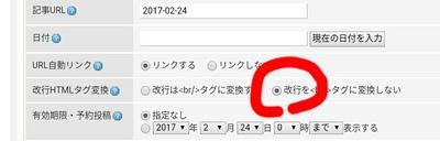 2017-02-24_07.45.08.jpg