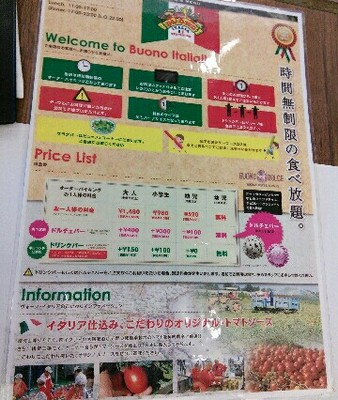 food10_20161228_071135_286.jpg